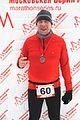 III February Half Marathon in Moscow 149.jpg
