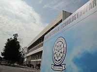 IIT Ropar - Main Building of the Transit Campus.JPG