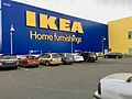 IKEA - Portland, Oregon.jpg