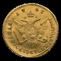 INC-2921-r Червонец 1747 г. (реверс).png