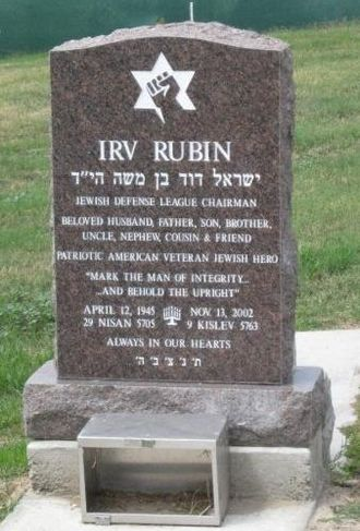 Irv Rubin - Rubin's tombstone in Los Angeles.