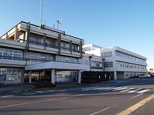 Kashima, Ibaraki - Kashima city hall