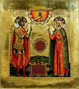 Icon of Theodore and Agaphia (1681, GIM).jpg