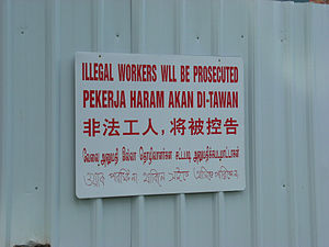 IllegalWorkersSign-Singapore-20070316