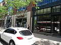 Images from the window of a 504 King streetcar, 2016 07 03 (49).JPG - panoramio.jpg