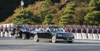 Imperial Procession by motorcar after the Ceremony of the Enthronement2019(5).png