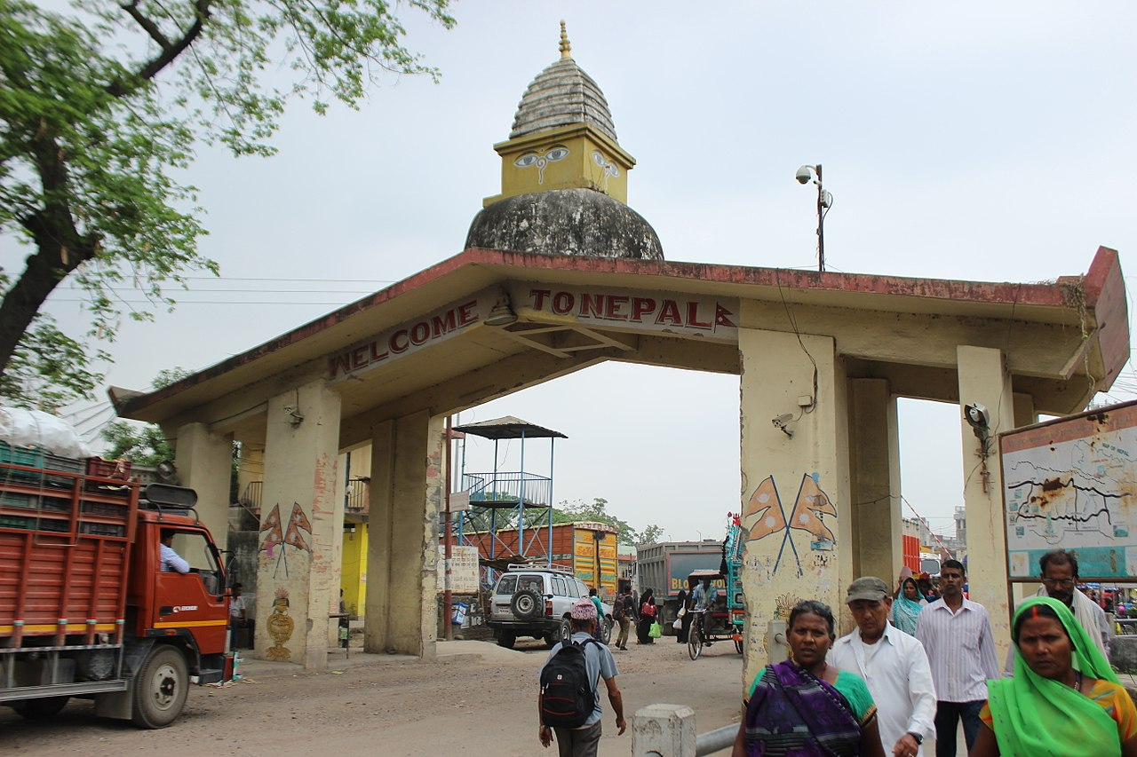 Nepal Gate at Sonauli