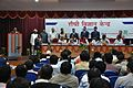 Inaugural Function - Ranchi Science Centre - Jharkhand 2010-11-29 9081.JPG