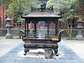 Incense burner.jpg