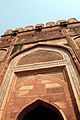 Inside Red Fort, Agra (8130296673).jpg