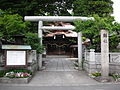 Isesaki Shrine 001.JPG