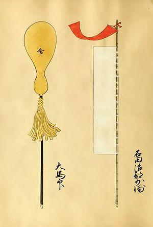 Ishida Mitsunari - Ishida Mitsunari Banner and Battle Standard