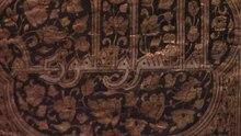 Fichier:Islamic-Art-at-the-Freer.webm