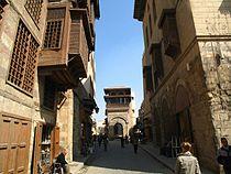 Islamic-cairo-street.jpg