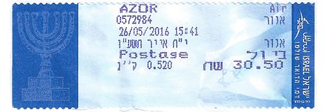Israel stamp type PV14B.jpeg