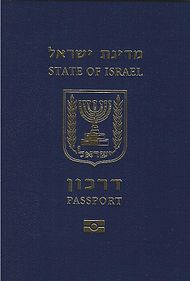 Israeli biometric passport.jpg