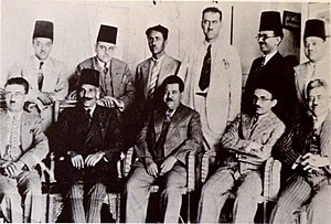 Independence Party (Mandatory Palestine) -  Istiqlal circa 1932. Darwazah seated centre, al-Haj Ibrahim seated second left, Ahmad Shuqeiri standing first left.