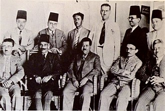 Izz ad-Din al-Qassam - Leading members of Hizb al-Istiqlal, 1932. Al-Qassam was closely associated with the party, particularly with Rashid al-Hajj Ibrahim, seated second from left
