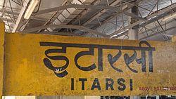 Itarsi Railway Station.jpg