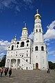 Ivan the Great Belltower.jpg