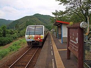 Iyoki Station Railway station in Kuroshio, Kōchi Prefecture, Japan