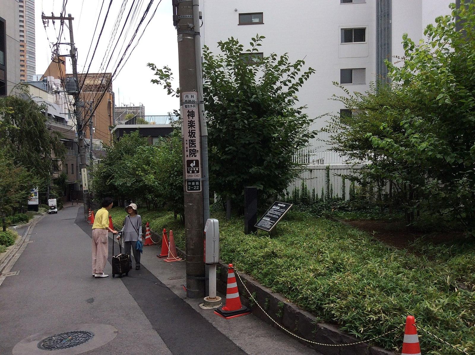 東京都新宿区南榎町にあった泉鏡花旧居跡(2017年9月27日撮影)Wikipediaより