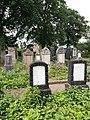 Jüdischer Friedhof Burgsteinfurt Gräberfeld 2.jpg