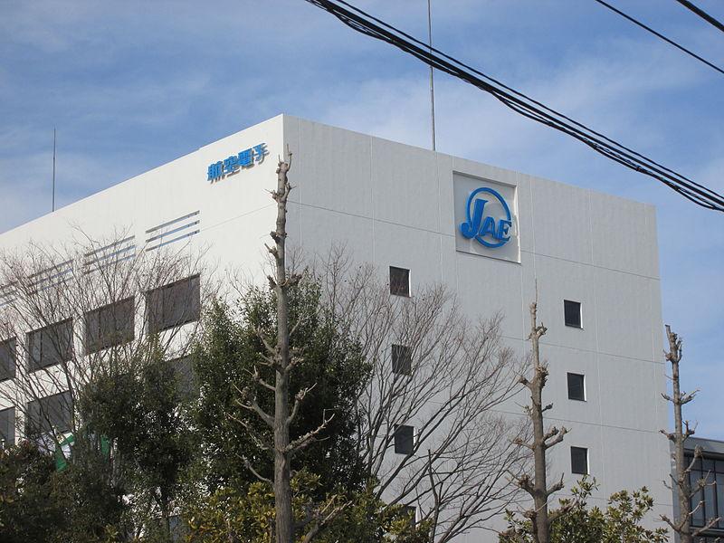 File:JAE Akishima site.JPG