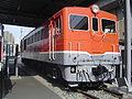 JNR-DF5018-DieselLoco.jpg