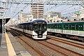 JP-Osaka-Keihan-Series-3000(inbound).JPG