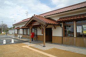 Hashi Station - Hashi Station, October 2005