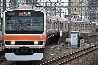 Shimōsa (train)