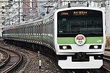 Passenger trains in Japan