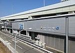 JR Nankai Rinku Town Station.jpg