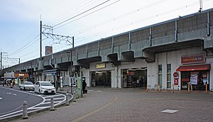 JR Sobu-Main-Line Shimosa-Nakayama Station North Exit.jpg
