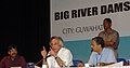 Jairam Ramesh addressing a Consultation Meet on Big River Dams in Northeast India, organised by the Centre for Education and Ministry of Environment and Forests, in Guwahati on September 10, 2010.jpg