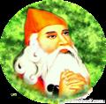 Jambhoji2.png