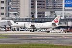 Japan Air Commuter, SAAB 340B, JA8649 (21739442588).jpg