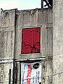 Jaro Municipal Hall Close Up 02.JPG