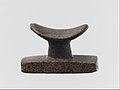 Jasper amulet of headrest MET DP121808.jpg