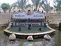 Jericho - Elisha's Fountain2.jpg