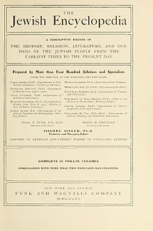 The Jewish Encyclopedia - Wikipedia 33d543b2147db