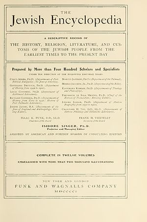 Jewish Encyclopedia - Cover page from the Jewish Encyclopedia