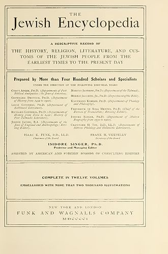 The Jewish Encyclopedia - Cover page of the 1901 edition