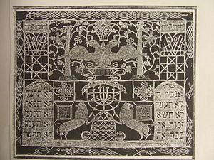 Jewish paper cutting - Jewish papercutting