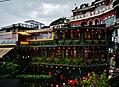 Jiufen Historic Teahouse 04.jpg