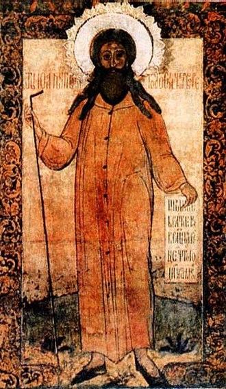November 12 (Eastern Orthodox liturgics) - Image: Johannes von Rostov