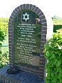Joods monument Roswinkel.JPG