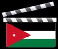 Jordanfilm.png
