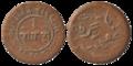 Junagadh - One Dokdo - Rasul Muhammad Khan - 1964 BS Copper - Kolkata 2016-06-29 5383-5384.png